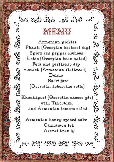 Paradjanov menu 1